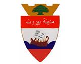 Beirut-municipality
