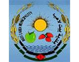 Beit-Laha-municipality